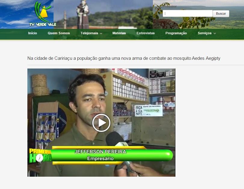TV Verde Vale Cariri